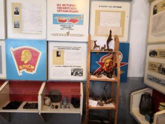 В тюбукском музее
