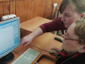 Шкляева Светлана Степановна и Тихова Татьяна Владимировна