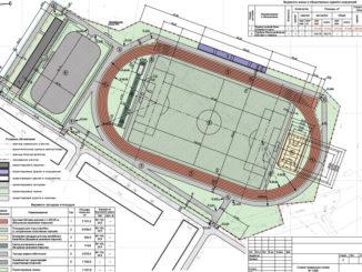 Генеральный план земельного участка под стадион
