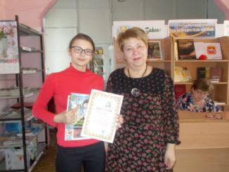 Лиза Сумина и Ирина Сергеевна Широкова