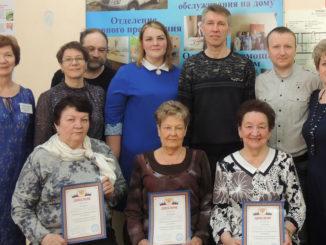Лидия Майкова, Эвелина Куропатенко, Мария Миляева (в центре с грамотами)