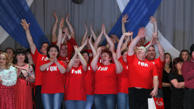 Победитель «Битвы хоров-2019» Вишневогорский ГОК