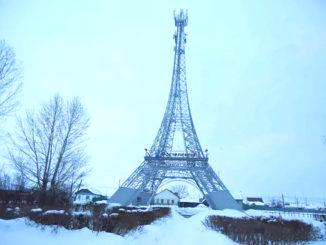 село Париж