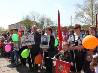 На митинге в с. Шабурово