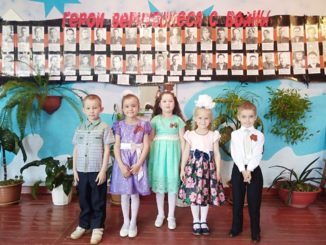 Воспитанники Маукского детского сада во время праздничного утренника