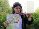 Воспитанница Каслинской детско-юношеской спортивной школы стала чемпионкой России по легкой атлетике