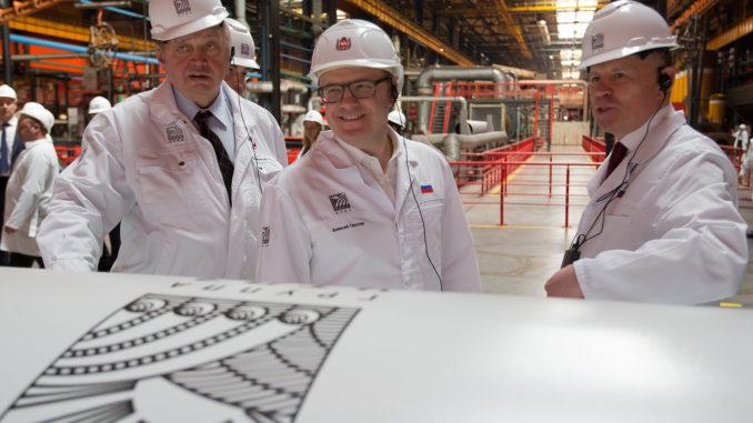 Алексей Текслер представил новую промышленную политику Южного Урала