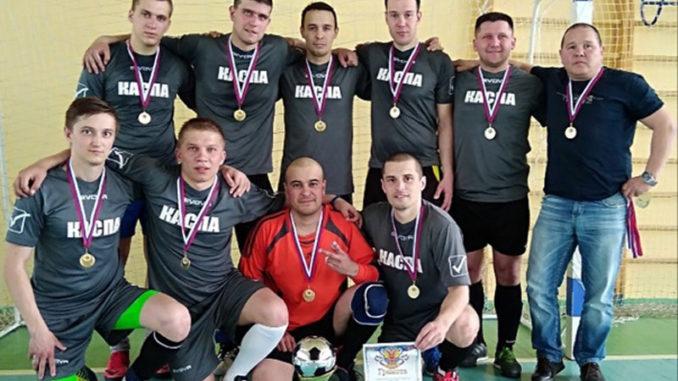Каслинский район – чемпион по футзалу среди сельских районов области в 2019 году