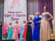 «Миссис Весна 2019» Елена Горячкина (крайняя справа)