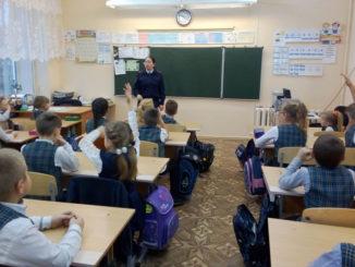 Правовые уроки с каслинскими школьниками