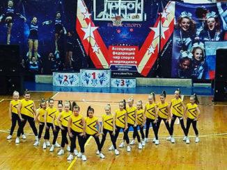 Команда «Gold Horse», школа №24