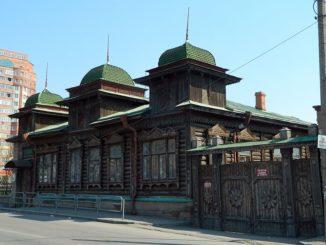 Дом-особняк Рябинина в Челябинске на улице Каслинская