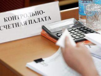 Контрольно-счетная палата Каслинского района выявила ряд нарушений