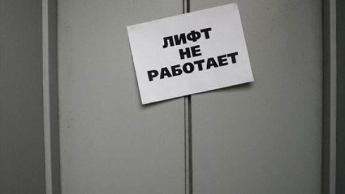 Новые лифты в каслинской больнице в ожидании решения Ростехнадзора