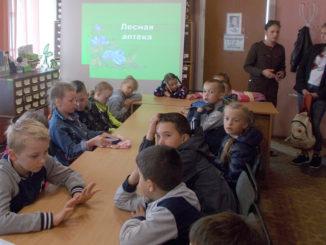 Библиотечное лето для каслинских ребят