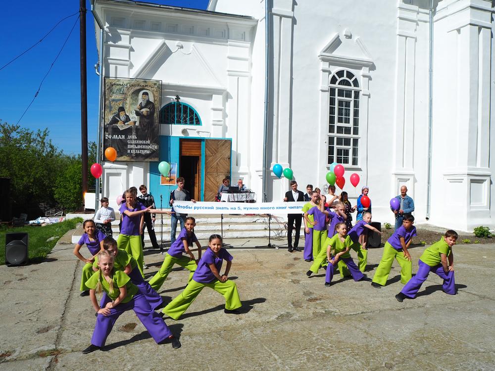 Танец «Новое поколение»