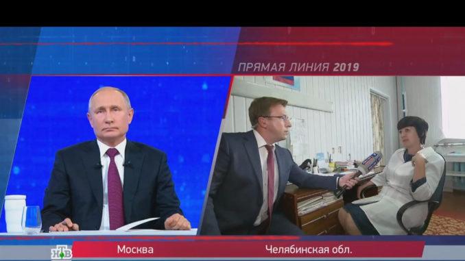 Маук на прямой линии с Президентом России
