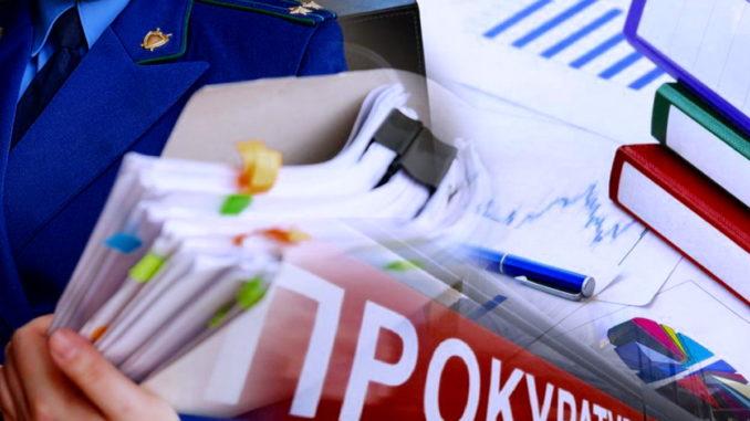 Прокурор защитил права работников ООО «Каслинский чугунолитейный Демидовский завод»