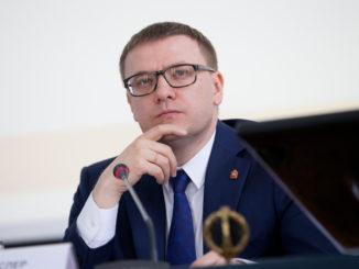 Алексей Текслер поручил муниципалитетам активнее принимать участие в конкурсе благоустройства малых городов и исторических поселений