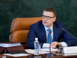 Алексей Текслер поставил задачу в кратчайшие сроки обеспечить муниципалитеты контейнерами для сбора ТКО