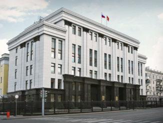Здание правительства Челябинской области