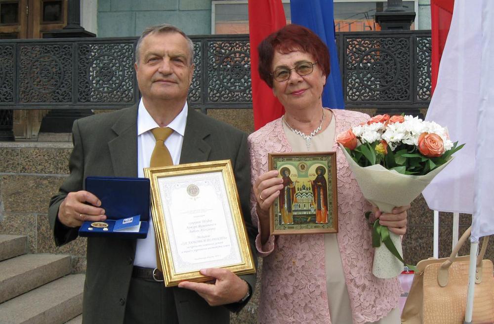 Супруги Шефер Любовь Алексеевна и Артур Яковлевич – золотые юбиляры семейной жизни