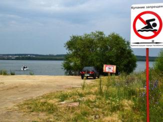 На каслинских озерах усилили патрулирование
