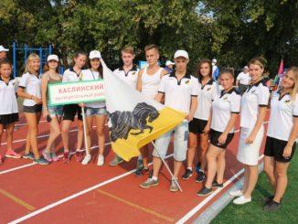 Финал сельских летних спортивных игр «Золотой колос» близко