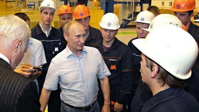 Визит президента РФ в Магнитогорск