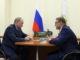 Алексей Текслер презентовал свой план работы президенту Владимиру Путину