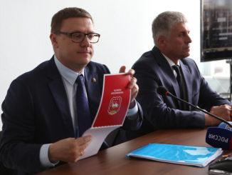 Все важные вопросы глава региона записал в красный блокнот