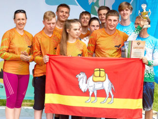 На Чемпионате России на спелеодистанциях команда Челябинской области стала бронзовым призером