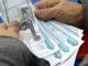 Неработающие пенсионеры Каслинского района получили доплату