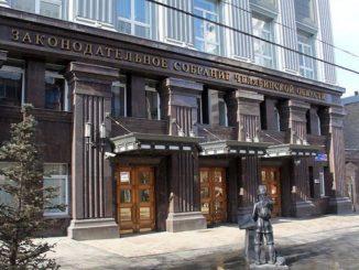 Ежемесячная денежная выплата в Челябинской области вырастет с 1 июля на 15 процентов
