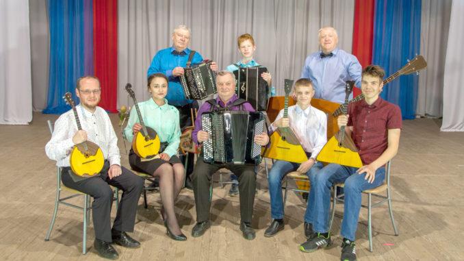 Коллектив ансамбля народных инструментов «Исток» Дворца культуры имени И.М. Захарова