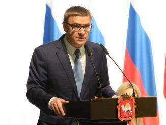 Алексей Текслер сообщил о росте заработной платы на Южном Урале с 1 сентября