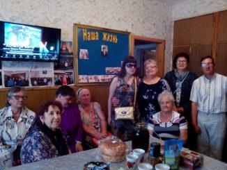 В Каслинском обществе слепых и слабовидящих состоялся «Разговор по душам»
