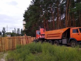 На улице Ленина в Каслях собираются построить пятиэтажку