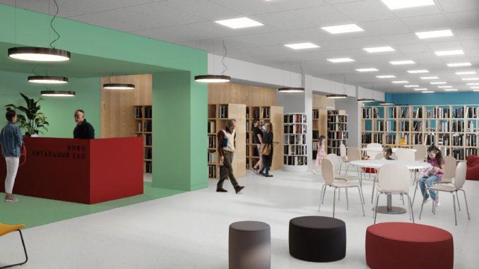 Дизайн-концепция модельной библиотеки. Многофукциональное пространство: арт-холл, зона свободного общения, детский абонемент