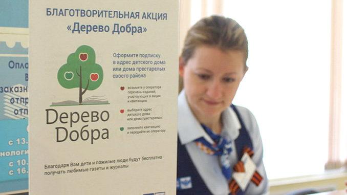 В новом учебном году детские соцучреждения и библиотеки бесплатно получат 11 тысяч экземпляров развивающих журналов