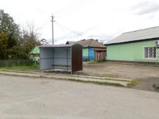 Новая автобусная остановка в Воздвиженке