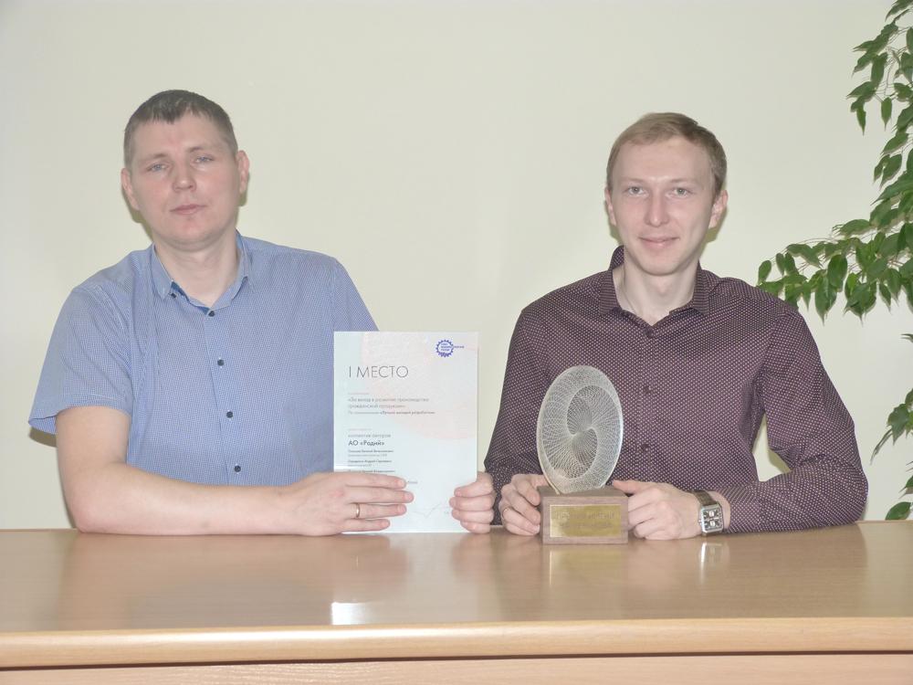 Андрей Городилов и Евгений Голышев