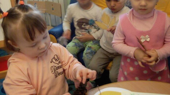 «Золотая осень» в Аллакском детском саду
