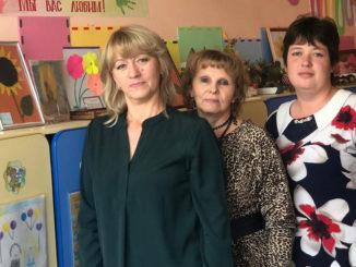 Инга Германовна Кочеткова, Елена Владимировна Паньшина, Виктория Владимировна Лягинскова