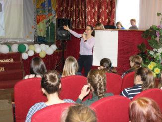 Старшеклассницы Багарякской школы участвуют в тренинг-игре