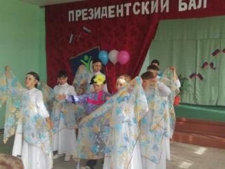 Танец «От чего так в России Берёзки шумят» исполняют ученики 5 класса