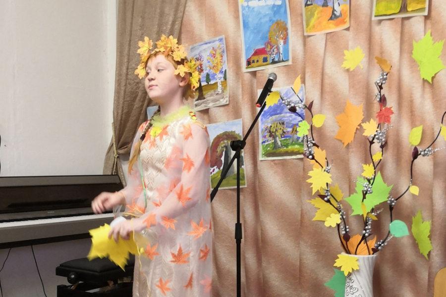Осень в гости пришла – Пономарёва Аня
