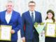 Александр Щипанов, Алексей Текслер, Яна Андреева