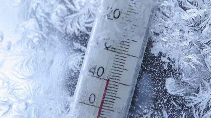 В морозы будьте осторожны