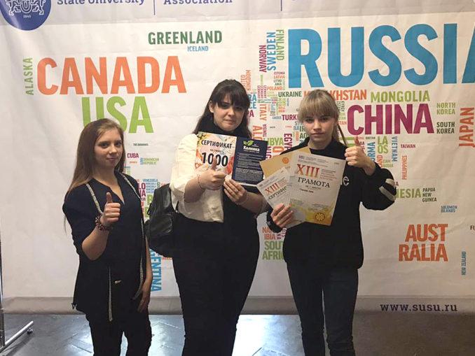 Студентки Каслинского промышленно-гуманитарного техникума Ангелина Асафова, Анастасия Чупина и Елена Голышева